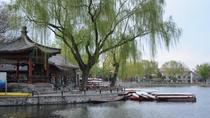 Small-Group Tour: Local Beijing Experience With Rickshaw Ride , Beijing, City Tours