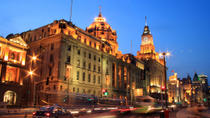 Small-Group Best of Shanghai City Sightseeing Tour, Shanghai, Private Sightseeing Tours