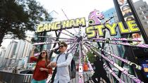 Small-Group Tour of Gangnam District, Seoul, Walking Tours