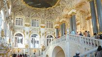 1 Day Best of St Petersburg City and Peterhof by Hydrofoil on Small Group Shore Excursion Tour, St...