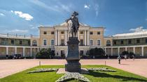 5 hour Private tour to Pavlovsk Palace and Park by Car, St Petersburg, Full-day Tours