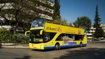 Athens and Piraeus Hop on Hop off Tour, Athens, Hop-on Hop-off Tours