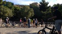 Athens Half-Day Grand Sightseeing Electric Bike Tour , Athens, Bike & Mountain Bike Tours