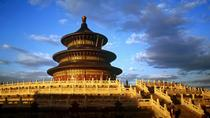 10-Day Private Tour from Beijing to Shanghai , Beijing, Multi-day Tours