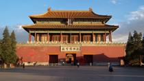 Private City Tour of Beijing , Beijing, Private Sightseeing Tours