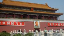 Private 2 Days Tour: Great Wall and City Sightseeing In Beijing, Beijing, Private Sightseeing Tours