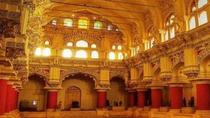 Private Day Tour of Trichy and Tanjore from Madurai , Tamil Nadu, Day Trips