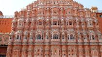 3-Day Independent Pink City Jaipur Tour from Delhi with Private Car, New Delhi, Multi-day Tours