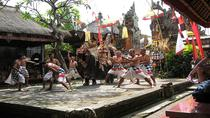 Bali Day Trip of Barong Dance Show, Mas Village and Tirta Empul Temple, Bali, Day Trips