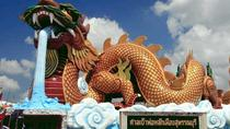 Suphanburi Thai Rural Experience from Bangkok, Bangkok, Cultural Tours