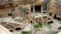 Private Tour: Little Petra Tour, Petra, Half-day Tours