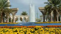Al Ain Tour from Abu Dhabi , Abu Dhabi, Day Trips