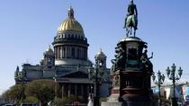 Classic Tour in St Petersburg : Half-Day Private Tour, St Petersburg, City Tours