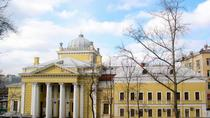 Jewish Heritage Tour in Moscow, Moscow, Historical & Heritage Tours