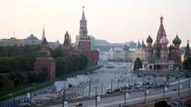 Private Walking Tour of Moscow's Red Square, Moscow, Walking Tours