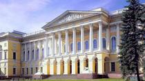 Russian Museum Private Day Tour in St.Petersburg, St Petersburg, Private Tours