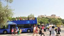 Sights of Athens - Hop on Hop Off Classic tour , Athens, Hop-on Hop-off Tours