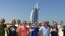 Dubai Private Day Tour, Dubai, Private Sightseeing Tours