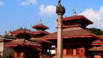 Half-Day Kathmandu City and Swoyambhunath Sightseeing Tour, Kathmandu, Bike & Mountain Bike Tours