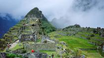 Private Overnight Tour: Inca Trail to Machu Picchu, Cusco