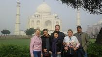 Private Taj Mahal and Agra Fort Tour From New Delhi with Lunch, New Delhi, Day Trips