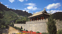 Private Full-Day Huangyaguan Great Wall Hiking Tour in Tianjin from Beijing, Beijing, Day Trips