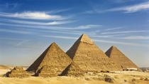 2 Day Cairo Tour from Eilat, Eilat, Overnight Tours