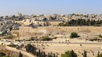 8-Night Israel, Jordan and Egypt Tour from Tel Aviv, Jerusalem, Day Trips