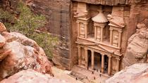 Day-Tour to the City of Petra from Tel-Aviv, Tel Aviv, Multi-day Tours