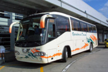 Guayaquil Arrival Transfer