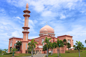 Kota Kinabalu Half-Day City Tour