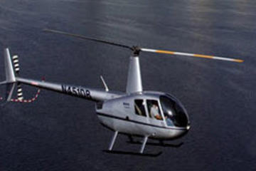 Miami Shore Excursion: Pre- or Post-Cruise Helicopter Tour