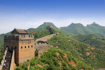 Private Tour: Great Wall of China Walking Tour and Helicopter Flight