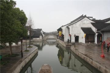 Shaoxing Water Town Full-Day Tour from Hangzhou