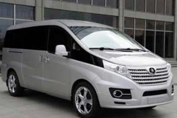 Chongqing Private Transfer: Cruise Port to Chongqing Jiangbei International Airport (CKG)