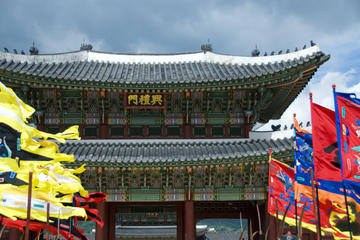 4-Night Private South Korea Tour: Gyeongbokgung Palace, Hwaseong Fortress, Folk Village and DMZ