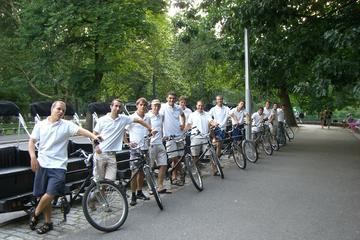 Book Private Central Park Pedicab Tour Now!