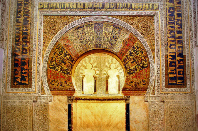 Cordoba Full Day City Tour with Mosque Entrance