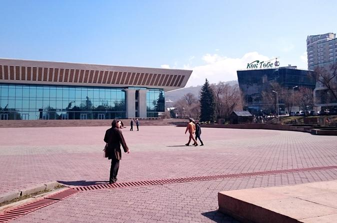 Sightseeing tour around Almaty by car