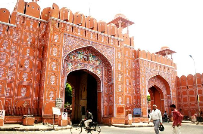 2-Day Private City Tour of Jaipur visit City Palace and Amber Fort Including Airport Transfers