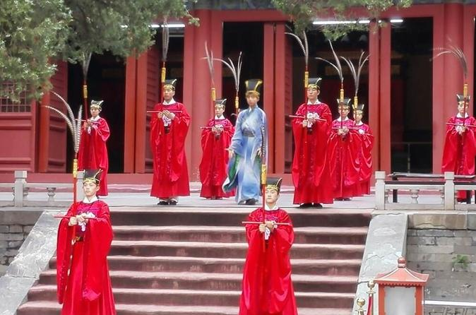 4 Hour Private Walking Tour to Lama Temple Confucius Temple Imperial College with Dim Sum Meal