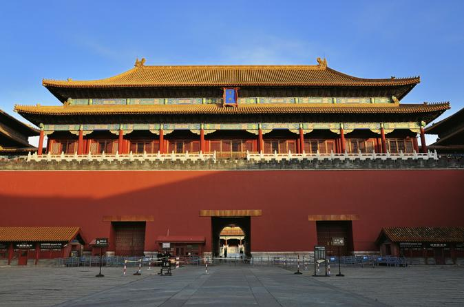 Beijing-essential-full-day-tour-including-great-wall-at-badaling-in-beijing-136783
