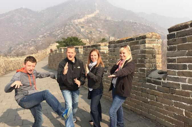 Private Tour: Ming Tombs and Mutianyu Great Wall from Beijing