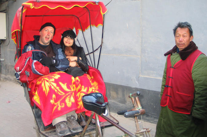 Beijing-s-present-and-past-olympic-park-and-hutong-tour-in-beijing-108293