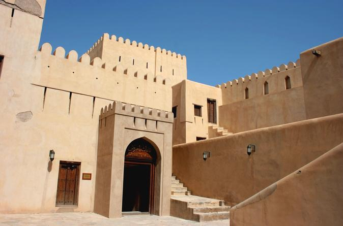 Day Tour to the Enchanting Forts of Nizwa