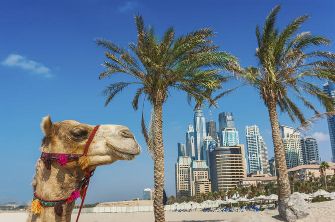 Europe for Visitors - Dubai Super Saver: City Sightseeing Tour and ...