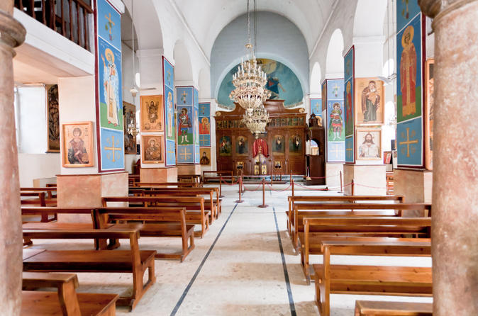 Private-half-day-tour-to-madaba-and-mount-nebo-in-amman-140795