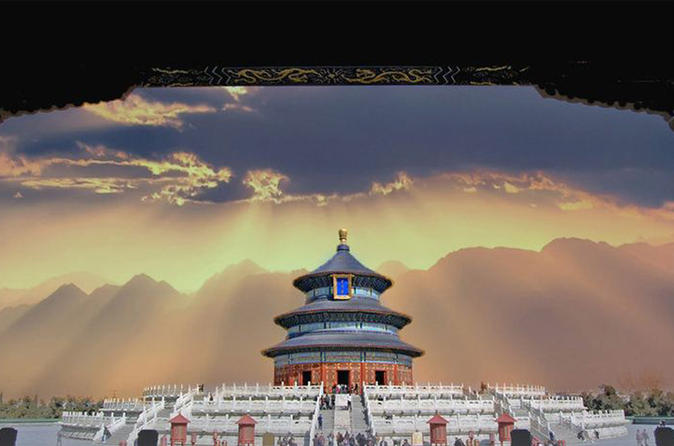 7 Spots (ForbiddenCity TempleofHeaven TofConfucius etc 12hrs) by English Driver
