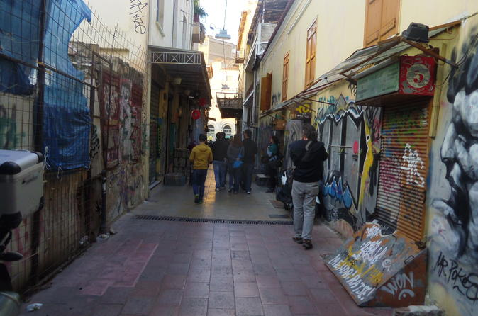 Athens City Tour: Discover Both Old and New