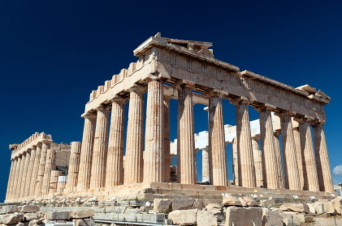 Athens Shore Excursion: Acropolis Walking Tour
